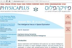 PhysicaPlus Földönkívüli Intelligencia cikk